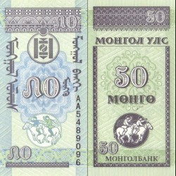 اسکناس 50 مونگو - مغولستان 1993
