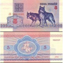 اسکناس 5 روبل - بلاروس 1992