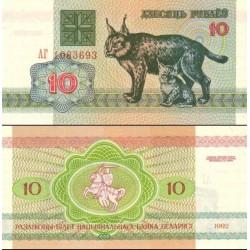 اسکناس 10 روبل - بلاروس 1992