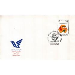 پاکت مهر روز تمبر سازمان همکاری اقتصادی (اکو) 1371