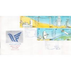 پاکت مهر روز تمبر روز جهانی ارتباطات 1371