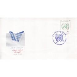پاکت مهر روز تمبر اجلاس وزرای صنعت و تکنولوژی اسکاپ 1371