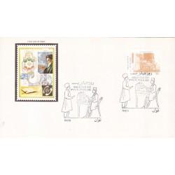 پاکت مهر روز تمبر روز جهانی پست 1371