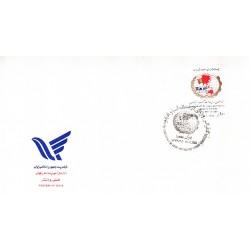 پاکت مهر روز تمبر کنفرانس وزرای کار منطقه آسیا و اقیانوسیه 1372