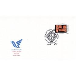 پاکت مهر روز تمبر روز جهانی صنایع دستی 1372