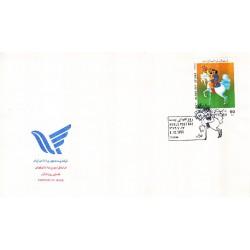 پاکت مهر روز تمبر روز جهانی پست 1372