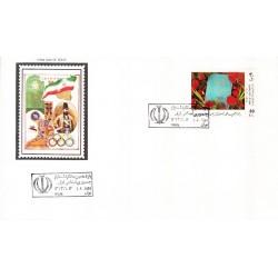 پاکت مهر روز تمبر پانزدهمین سالگرد استقرار جمهوری اسلامی 1373