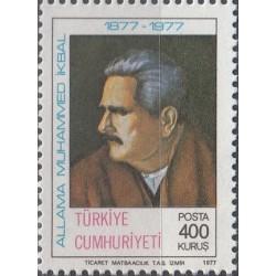 1 عدد تمبر یادبود علامه اقبال لاهوری - ترکیه 1977