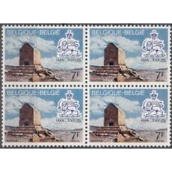 بلوک تمبر دو هزار و پانصدمین سال امپراطوری پارس - آرامگاه کوروش - بلژیک 1971