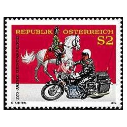 1 عدد تمبر 125مین سال ژاندارمری - اتریش 1974