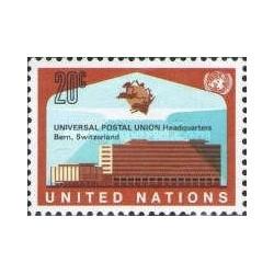 1 عدد تمبر افتتاح ساختمان ستاد اتحادیه جهانی پست در برن - نیویورک - سازمان ملل 1971