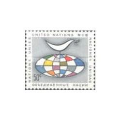 1 عدد تمبر سری پستی - نیویورک - سازمان ملل 1961