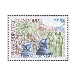 1 عدد تمبر دادگاه ویسورا - فرانسه آندورا 1978