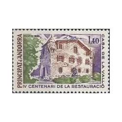 1 عدد تمبر 400مین سال بازسازی Casa de la Vall - فرانسه آندورا 1980