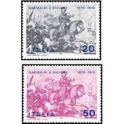 2 عدد تمبر صدمین سال مشارکت گاریبالدی در جنگ فرانسه در نبرد دیژون- ایتالیا 1970