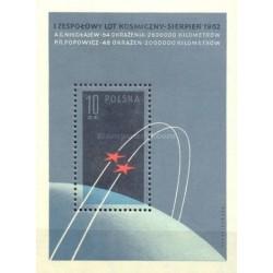 سونیرشیت پرواز مشترک فضاپیمای شوروی، وستوک 3 و 4 توسط آندریان نیکولایف و پاول پوپوویچ -  لهستان 1962