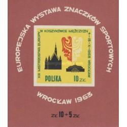 سونیرشیت نمایشگاه تمبرهای ورزشی اروپا در وروکلاو -  لهستان 1963