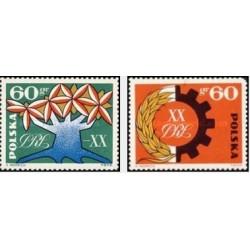 2 عدد تمبر بیستمین سالگرد جمهوری مردم لهستان - لهستان 1964