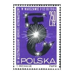 1 عدد تمبر پانزدهمین کنگره فضانوردان در ورشو - لهستان 1964