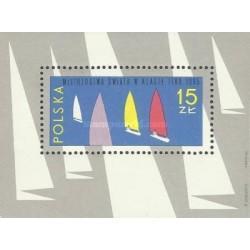 سونیرشیت مسابقات جهانی قایقهای بادبانی - لهستان 1965