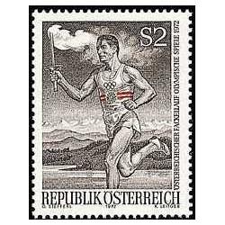 1 عدد تمبر گردش مشعل المپیک - اتریش 1972