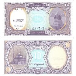 اسکناس 10 قروش - 10 پیاستر - مصر 1998 امضا محی الدین الغریب