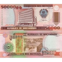 اسکناس 50000 متیکا - موزامبیک 1993