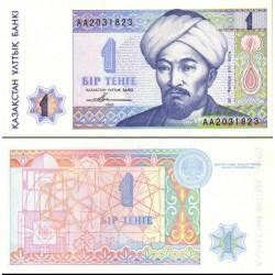 اسکناس 1 تنجه - تصویر فارابی - قزاقستان 1993