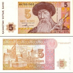 اسکناس 5 تنجه - قزاقستان 1993
