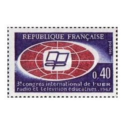 1 عدد تمبر سومین کنگره اتحادیه صدا و سیمای اروپائی - فرانسه 1967