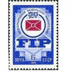 1 عدد تمبر پنجاه سال FIP - شوروی 1976 50 years F.I.P. 1v