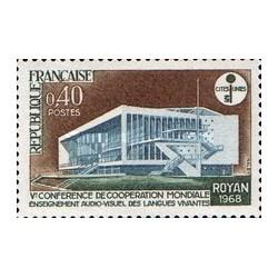 1 عدد تمبر کنفرانس جهانی  همکاری زبانها - رویان - فرانسه 1968