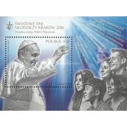 مینی شیت روز جهانی جوانان - تمبر مشترک با واتیکان - پاپ - لهستان 2016