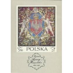 سونیرشیت تابلو فرش قلعه واول - 2 - لهستان 1970