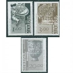 3 عدد تمبر باستانشناسی - ارمنستان 1993