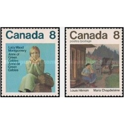 2 عدد تمبر نویسندگان کانادائی - کانادا 1975