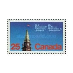 1 عدد تمبر 23مین کنفرانس پارلمانی کشورهای مشترک المنافع - کانادا 1977