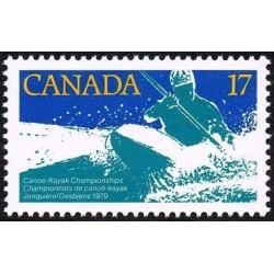 1 عدد تمبر مسابقات قایقرانی کایاک - کانادا 1979