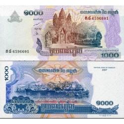 اسکناس 1000 ریل - کامبوج 2014 - گوشه حاشیه پشت منقوش