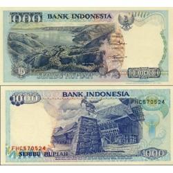 اسکناس 1000 سن - اندونزی 1999