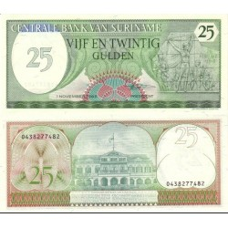 اسکناس 25 گولدن - سورینام 1985