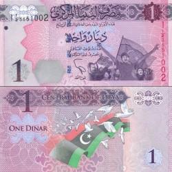 اسکناس 1 دینار - لیبی 2013