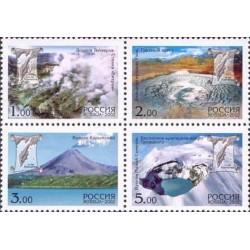 4 عدد تمبر آتشفشانهای کامچاتکا - روسیه 2002