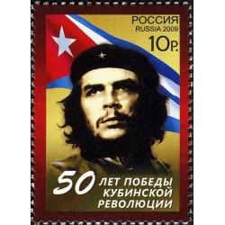 1 عدد تمبر پنجاهمین سالگرد انقلاب کوبا - ارنستو چه گوارا - روسیه 2009