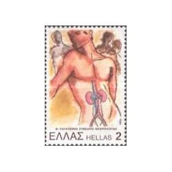 1 عدد تمبر کنفرانس مغز و اعصاب - یونان 1981
