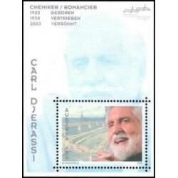 سونیرشیت یادبود کارل دجراسی - شیمیدان ، توسعه قرصهای ضد بارداری  - اتریش 2005