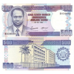 اسکناس 500 فرانک - بروندی 1995