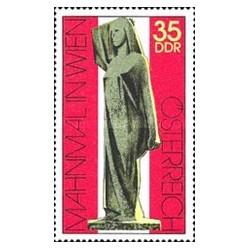1 عدد تمبر بنای یادبود در وین - جمهوری دموکراتیک آلمان 1975