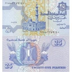 اسکناس 25  پیاستر - قرشا - مصر 2004
