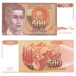 اسکناس 500 دینار - یوگوسلاوی 1991